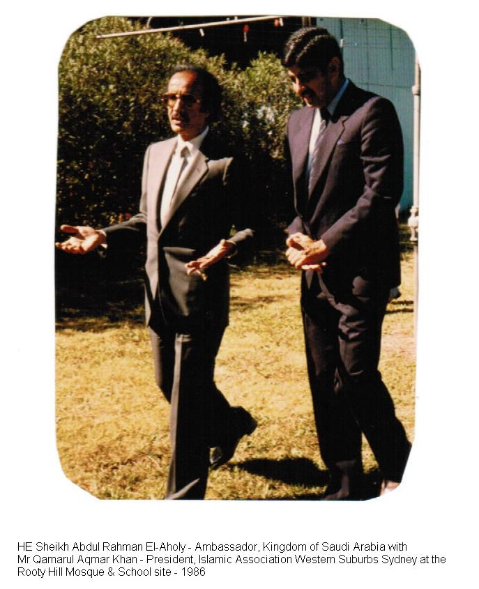 Ambassador KSA with IAWSS President 1986