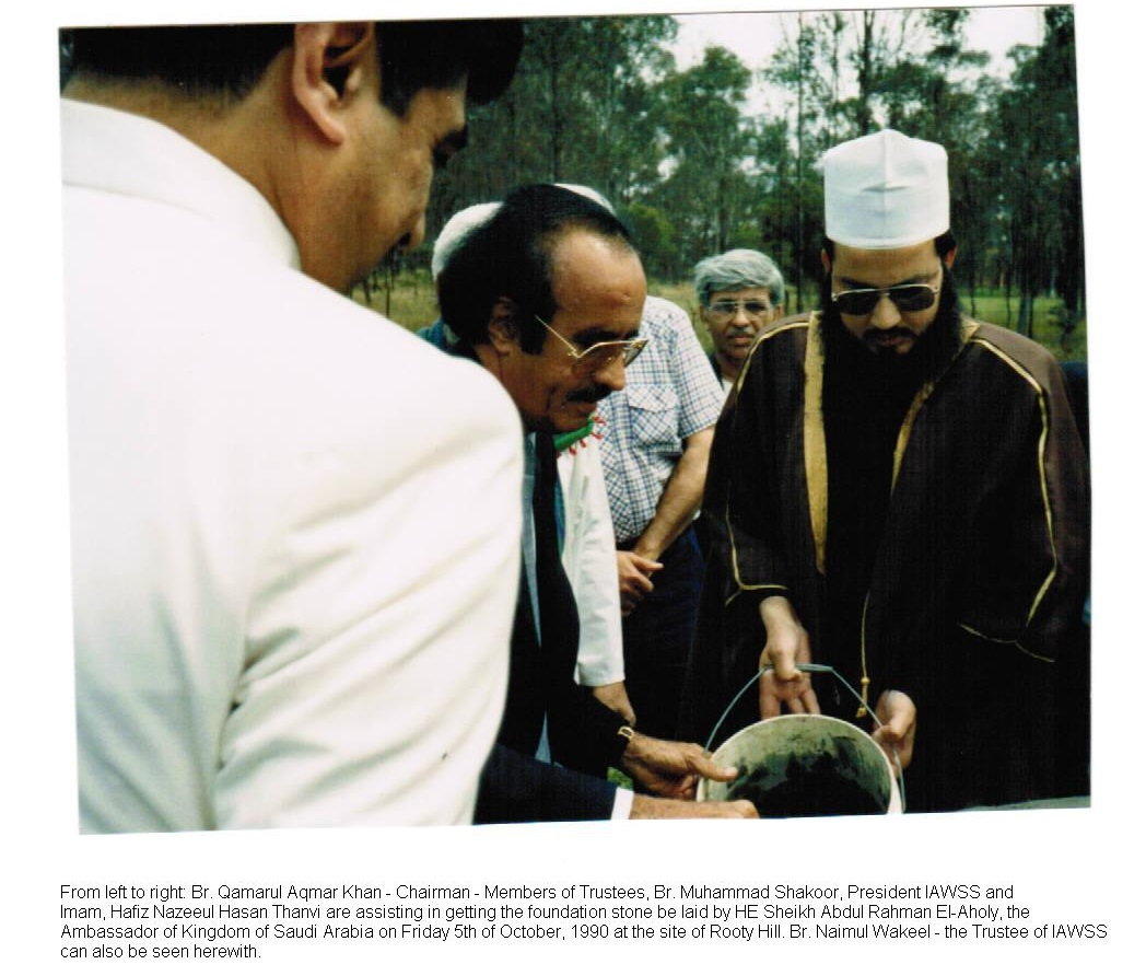 Foundation Stone being laid by Ambassador KSA 1990